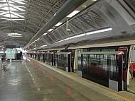 Cách đi từ sân bay Changi vào Singapore bằng tàu điện ngầm