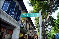 Con đường thời trang cá tính Haji Lane ở Singapore