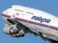 Đi di lịch Malaysia có những hàng không nào?