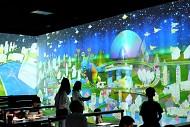 Lạc mình trong không gian ảo tại Singapore