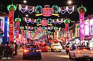Lễ hội Pongal