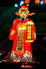 Lễ hội River Hongbao