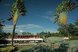 Đảo Kusu - Đảo Rùa