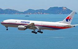 Du khách phải có vé khứ hồi trước khi đến Malaysia