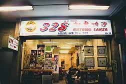 Tha Hồ Ăn Uống Tại Những Thiên Đường Ẩm Thực Giá Rẻ Ở Singapore