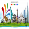 Hướng Dẫn Để Đặt Được Phòng Khách Sạn Giá Rẻ Tại Singapore